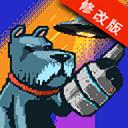 特工狗无限金币版 V1.06 安卓版