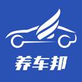 养车邦app V2.1.8 安卓版