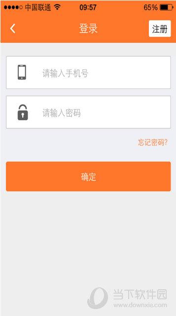 Q悦生活 V1.1.0 安卓版截图1