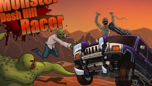 怪物登山赛车修改版