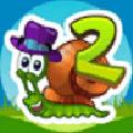 蜗牛鲍勃2修改版 V20151021 安卓版