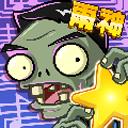 植物大战僵尸全明星 V1.0.91 安卓版