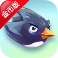 小动物齐飞翔修改版 V1.0.8 安卓版