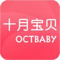 十月宝贝app V1.6.5 安卓版