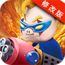 猪猪侠大作战内购版 V2.5.2 安卓版