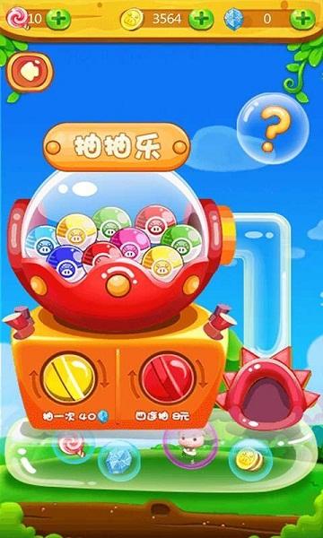 猪猪侠大作战内购版 V2.5.2 安卓版截图2