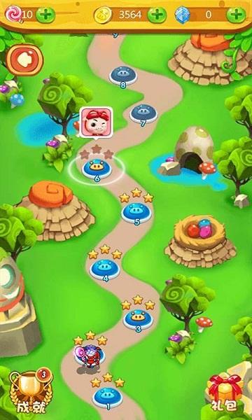 猪猪侠大作战内购版 V2.5.2 安卓版截图6