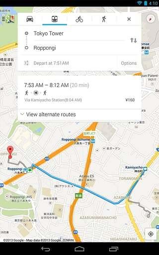 谷歌地图 V9.32.1 安卓版截图2