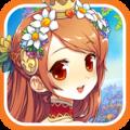 美少女梦工厂手游 V2.1.7 安卓版