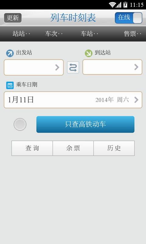 生活百事通 V4.1.7 安卓版截图4