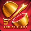 水果忍者变态修改版 V2.3.2 安卓版