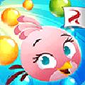 愤怒的小鸟思黛拉泡泡修改版 V2.1.2 安卓版