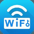 万能WiFi钥匙 V3.1.2 安卓版