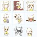 双马尾猫千斤QQ表情包 +35 免费版
