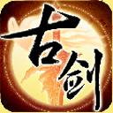古剑奇谭手游 V2.4.0 安卓版