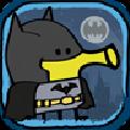 涂鸦跳跃之dc超级英雄破解版 V1.3.0 安卓版