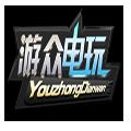 游众电玩 V1.0.0.8 官方版