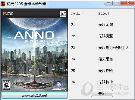 纪元2205全版本修改器  6 最新中文版