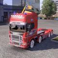 欧洲卡车模拟2海军迷彩皮肤MOD V1.0 绿色免费版