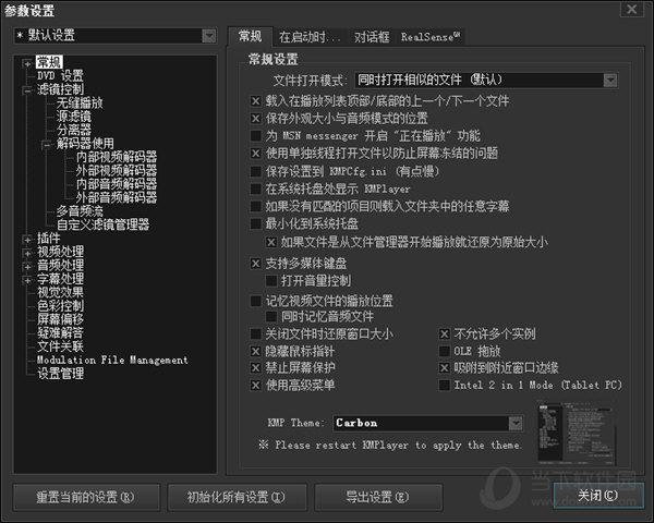 Kmplayer播放器(KMPlayer) v4.2.2.29 官方中文版