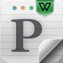 得力PDF转WPS V2.00 官方版