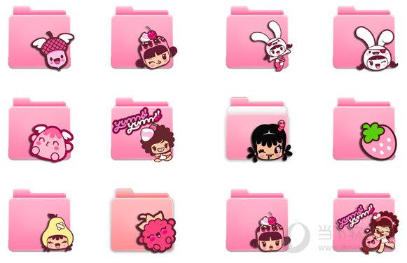 可爱粉色文件夹电脑图标 免费版