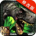 恐龙远征破解版 V5.9.6 安卓版