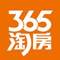 365淘房 V7.0.20 安卓版