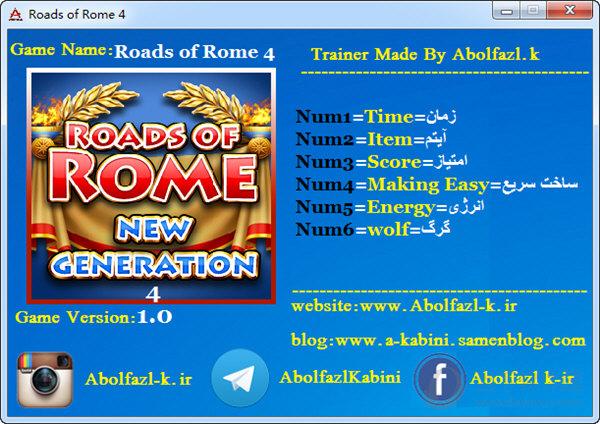 罗马之路4六项修改器