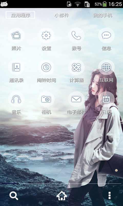 刘亦菲手机主题 V2.7.6 安卓版截图2
