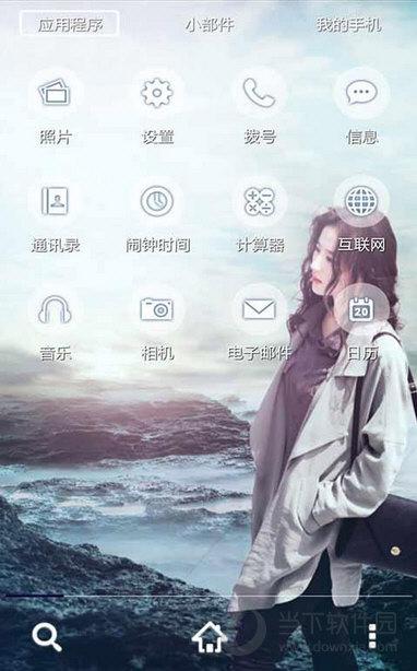 刘亦菲手机主题