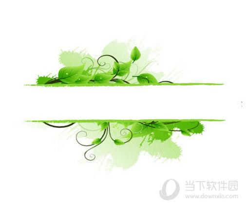 青葱树叶主题PPT模板