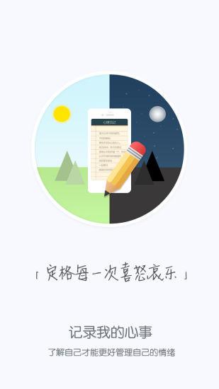 哈米App V1.2.4 安卓版截图4