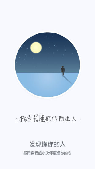 哈米App V1.2.4 安卓版截图3