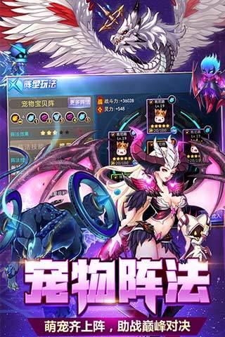 天天炫斗 V1.38.460.1 安卓版截图4