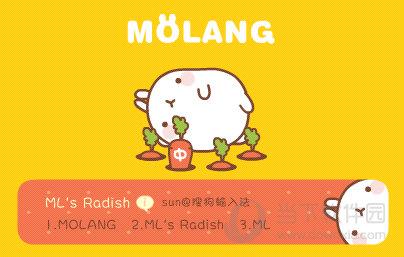 搜狗输入法皮肤动态版之Molang哒小萝卜