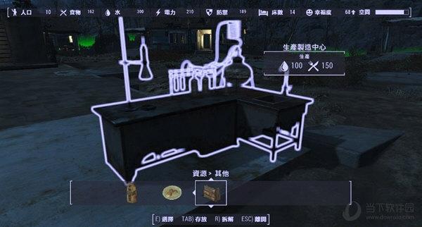 辐射4生产水和食物的桌子mod
