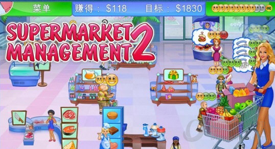 超市管理2修改版