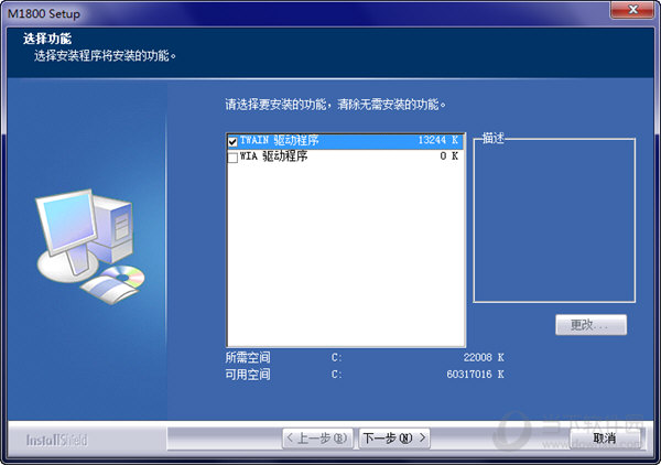 影源m1800扫描仪驱动