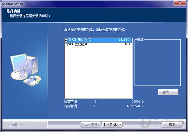 影源m1600扫描仪驱动