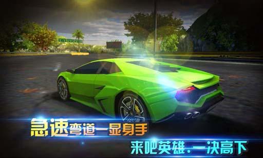 3D狂飙车神修改版 V1.0.0 安卓版截图4