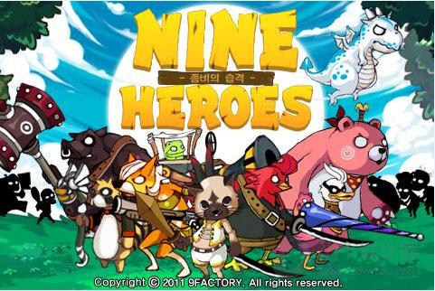9英雄防御修改版