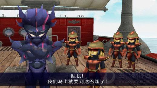 最终幻想4无限金币 V1.5.3 安卓版截图1