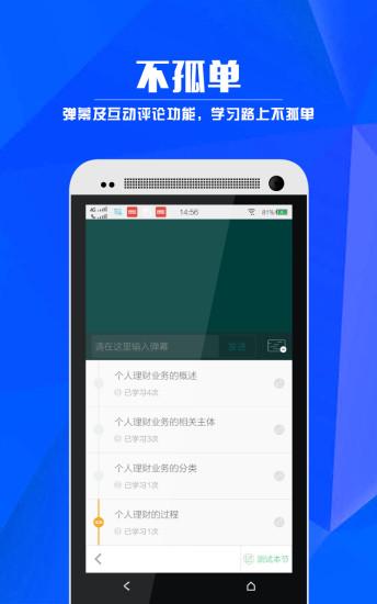 考证宝App V2.3.0 安卓版截图1