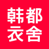 韩都衣舍app V2.5.1 安卓版