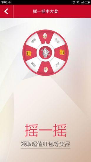韩都衣舍app V2.5.1 安卓版截图5