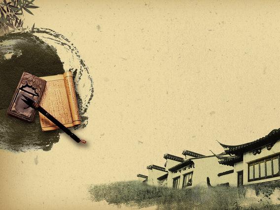 古典书香人家主题PPT模板