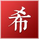 fHash(md5校验器) V2.1.3 绿色免费版