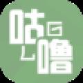 diy表情图片制作器 V1.0 最新免费版