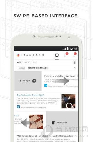 七巧板浏览器app下载